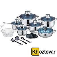 Набор кухонной посуды Swiss Family SF-1225MB | 18 предметов