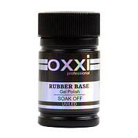 База для гель лака Oxxi Professional 30 мл Rubber Base без кисточки