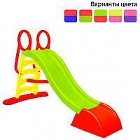 Горка детская игровая Mochtoys 180 см спуск для детей