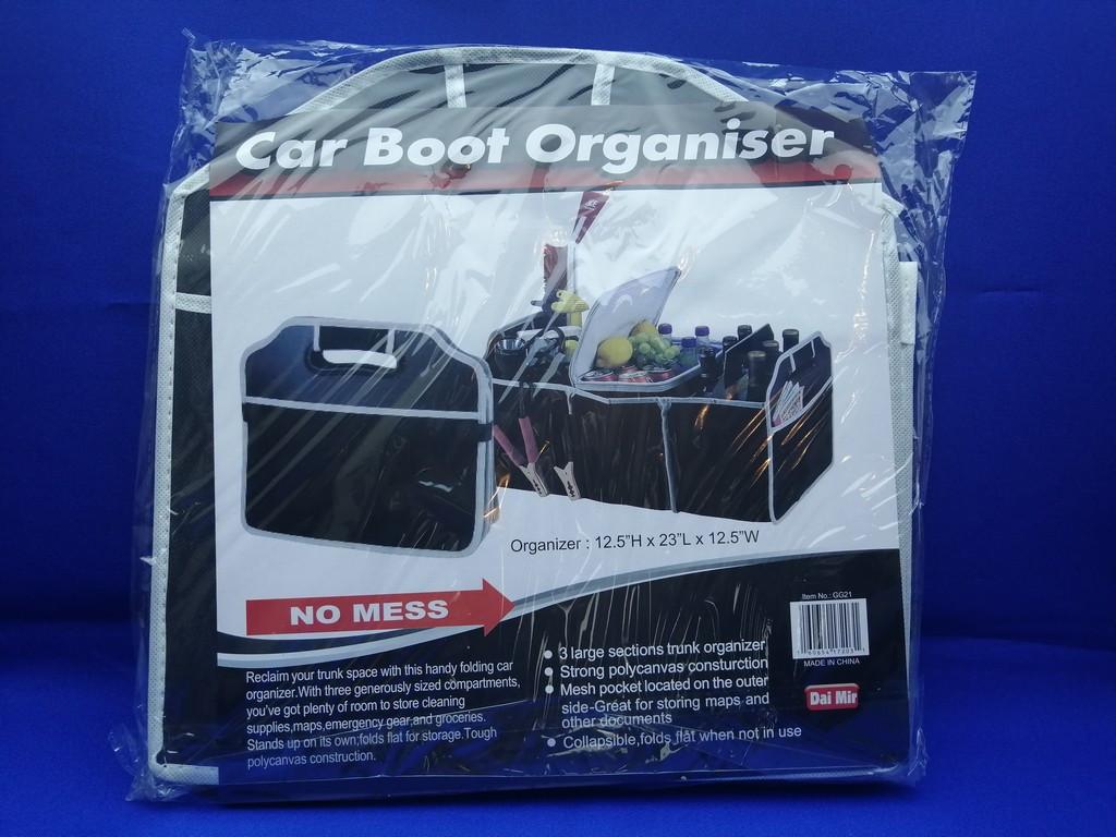 Органайзер для машины  Car Boot Organiser