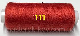 Швейная нитка Kiwi 40/2 400 ярдов №111 красный