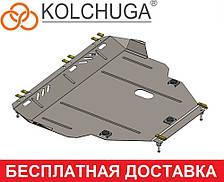 Защита двигателя Ford Focus 3 (с 2011---) Кольчуга