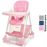 Детский стульчик для кормления ребенка Moolino ACE 1015 (дитячий стілець для годування)