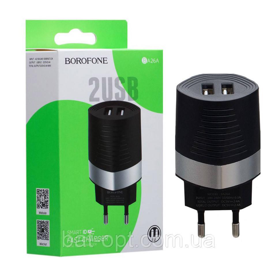 Сетевое зарядное устройство Borofone BA26A 2USB 2.4A черный