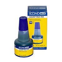 Штемпельная краска ECONOMIX 302 мл фиолетовая