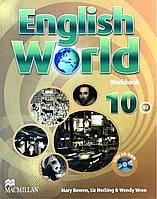 Рабочая тетрадь English World 10 Workbook with CD-ROM