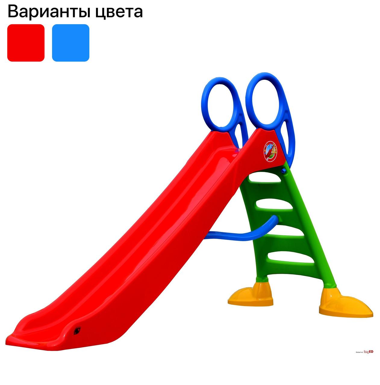 Гірка ігрова дитяча пластикова Mochtoys 2 м спуск для дітей