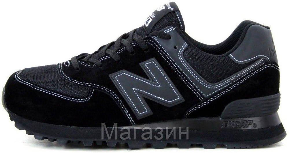 Мужские кроссовки New Balance 574 Black (Нью Баланс 574) черные