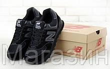 Женские кроссовки New Balance 574 Black (Нью Баланс 574) черные, фото 3