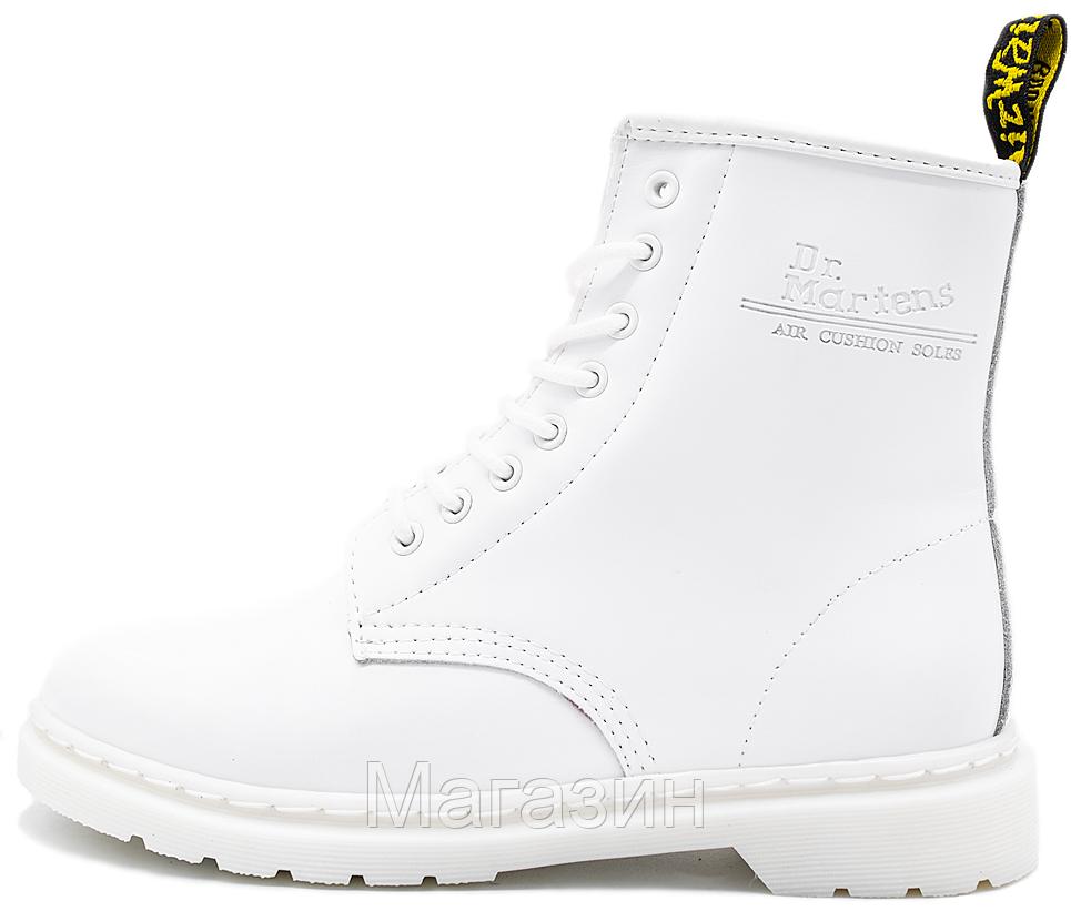 Женские зимние ботинки Dr. Martens 1460 White Доктор Мартинс С МЕХОМ белые Мартинсы