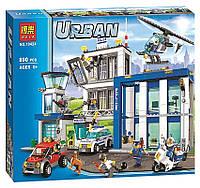 """Конструктор Bela 10424 Urban """"Полицейский участок"""" 890 деталей. Аналог Lego City 60047, фото 1"""