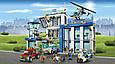 """Конструктор Bela 10424 Urban """"Полицейский участок"""" 890 деталей. Аналог Lego City 60047, фото 2"""