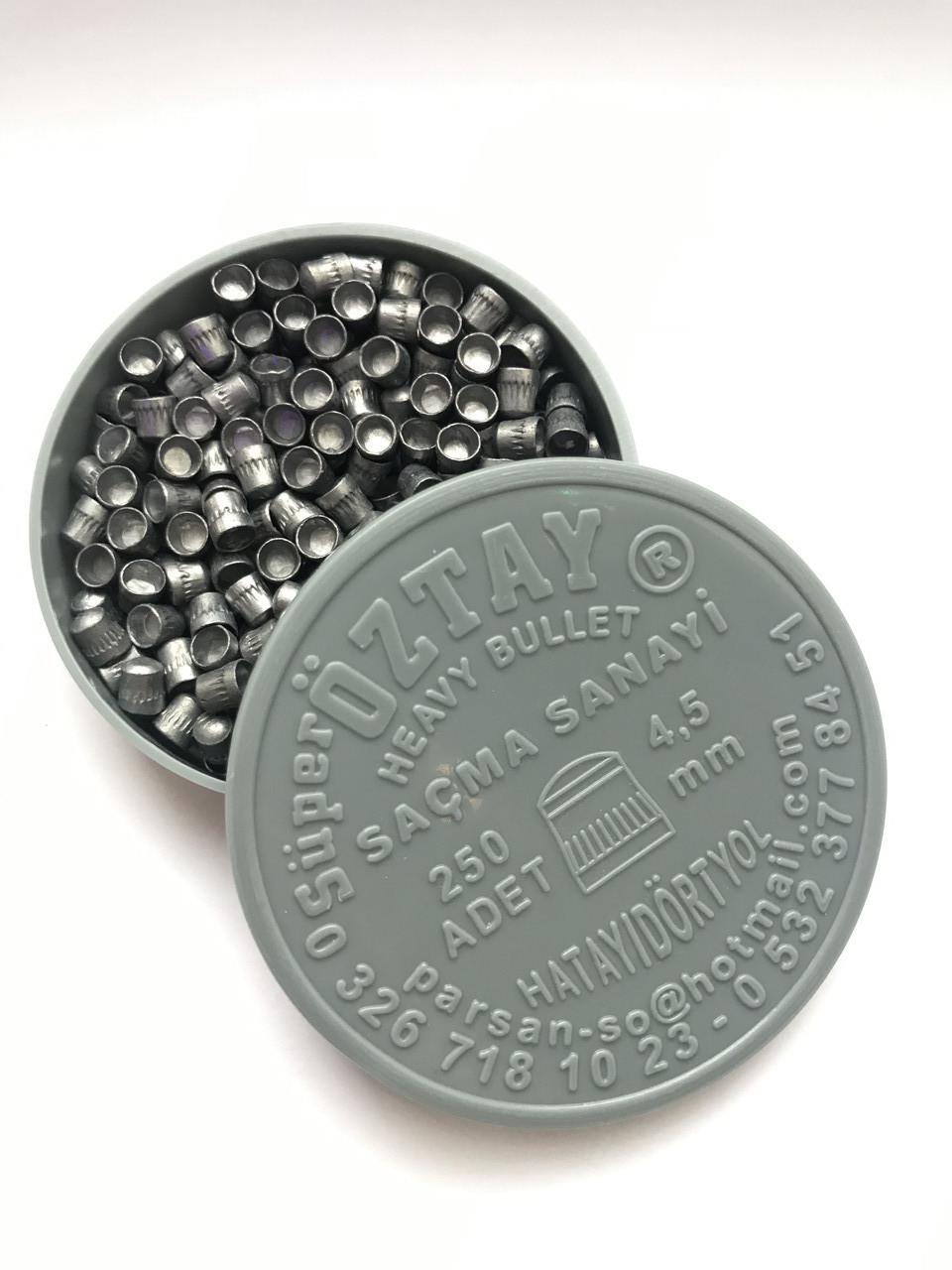 Пули пневматические Super Oztay heavy bullet полусферическая головка  4,5 мм 0,42 г