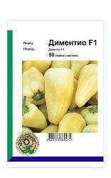 Семена Перец Диментио F1 50 сем Syngenta 2226
