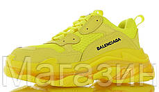 Женские кроссовки Balenciaga Triple S Yellow Clear Sole Баленсиага Трипл С желтые, фото 2
