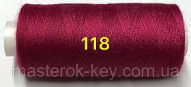 Швейная нитка Kiwi 40/2 400 ярдов №118 красно-бордовый
