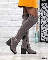 Ботфорты женские на толстом каблуке серые, фото 1
