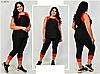 Спортивний костюм для фітнесу великого розміру, з 50-66 розмір