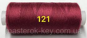 Швейная нитка Kiwi 40/2 400 ярдов №121 красно-бордовый