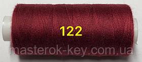 Швейная нитка Kiwi 40/2 400 ярдов №122 красно-бордовый