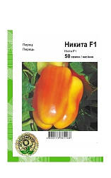 Семена Перец Никита F1 50 сем Clause 2228