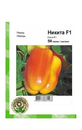 Семена Перец Никита F1 50 сем Clause 2228, фото 2
