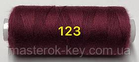 Швейная нитка Kiwi 40/2 400 ярдов №123 бордовый