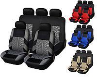 Чехлы на автомобильные кресла (передние и задние)
