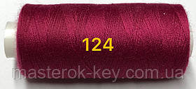 Швейная нитка Kiwi 40/2 400 ярдов №124 красно-бордовый