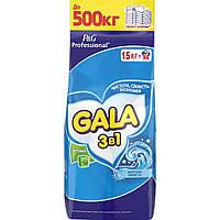 Стиральный порошок Gala 3в1 Морская Свежесть, 15 кг (4015400850328)