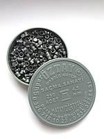 Пули пневматические Super Oztay Diabolo Match Плоская головка 4,5 мм 0,42 г., фото 1