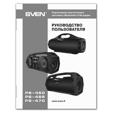 Акустическая система SVEN PS-465 black `