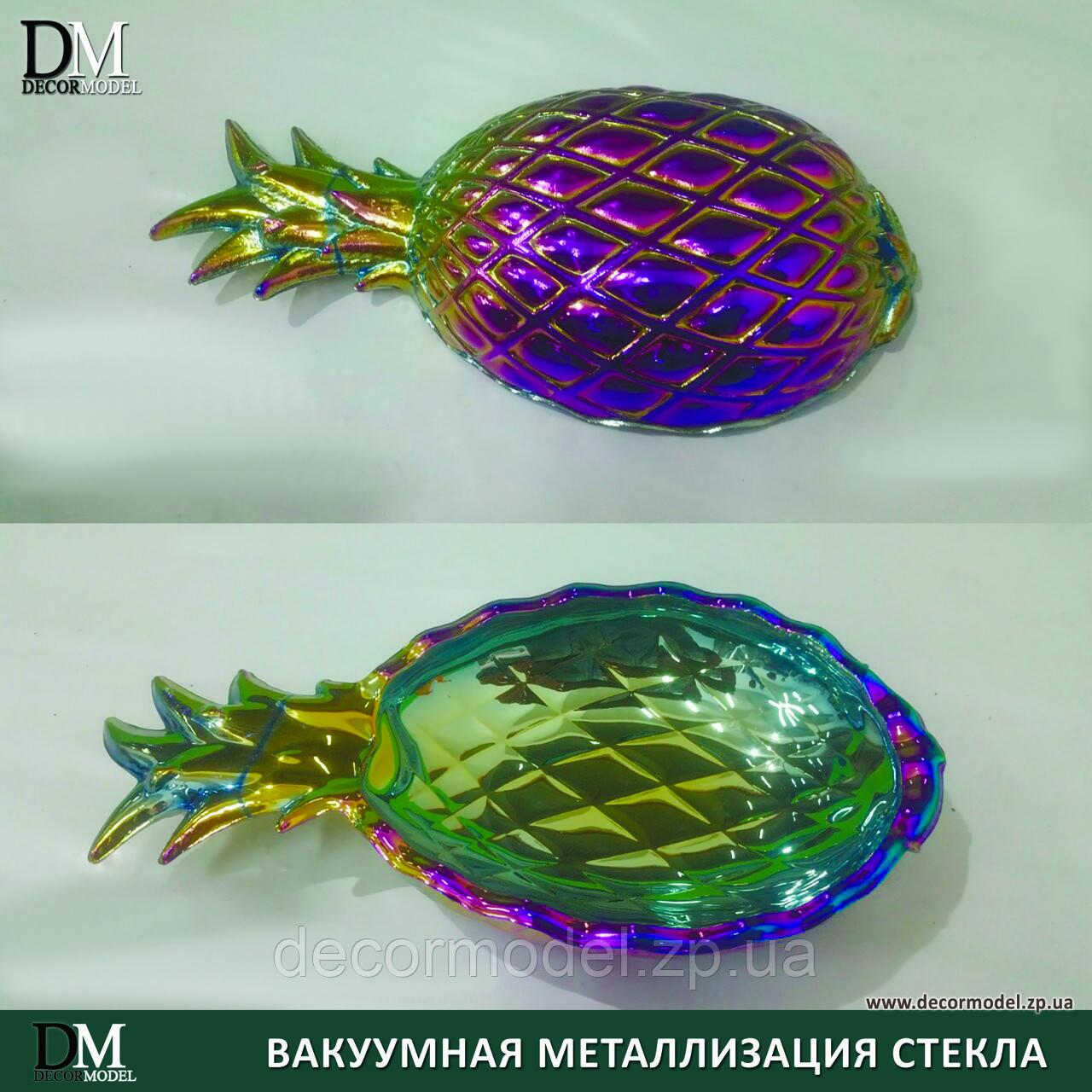 Промышленное декорирование посуды из стекла, керамики (вакуумная металлизация, хромирование, золочение)