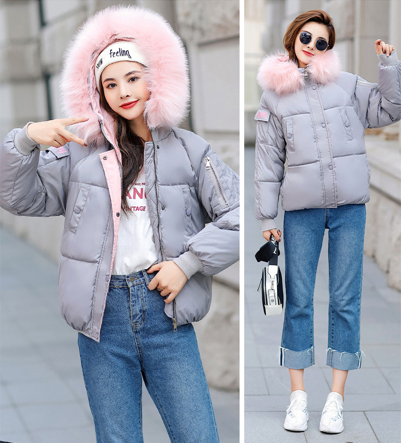 Молодіжна тепла куртка оверсайз 44-48 (в кольорах)