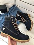 Зимние синие ботинки из нубука, фото 5