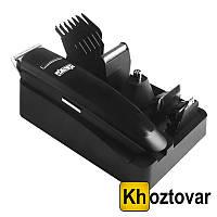 Беспроводная машинка для стрижки волос и бороды 7 в 1 DSP-90208