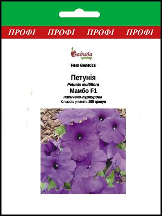 Петунія Мамбо F1, насичено-пурпуровий, 100 гран Садиба Центр