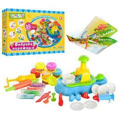 Пластилин Кексы Плей-до Play Doh MK 0433