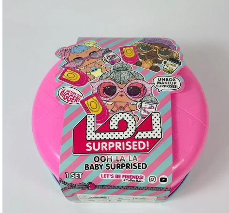 Набор чемодан сюрприз кукла ЛОЛ LOL SURPRISE B1191