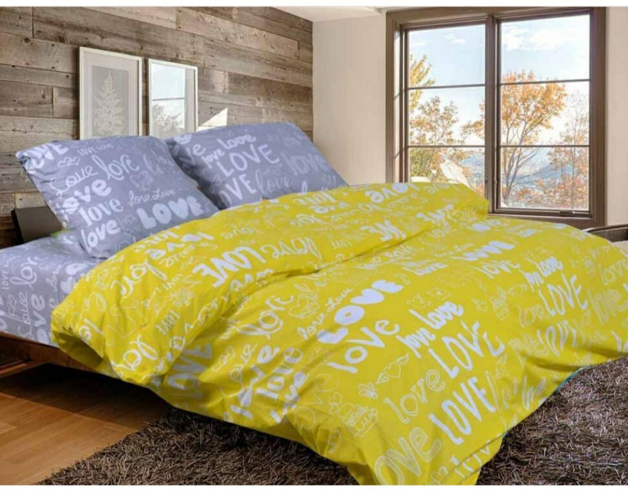 Комплект постельного белья Лове жёлтый, полуторное