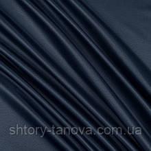 Атлас декоративный, однотонный серо-синий