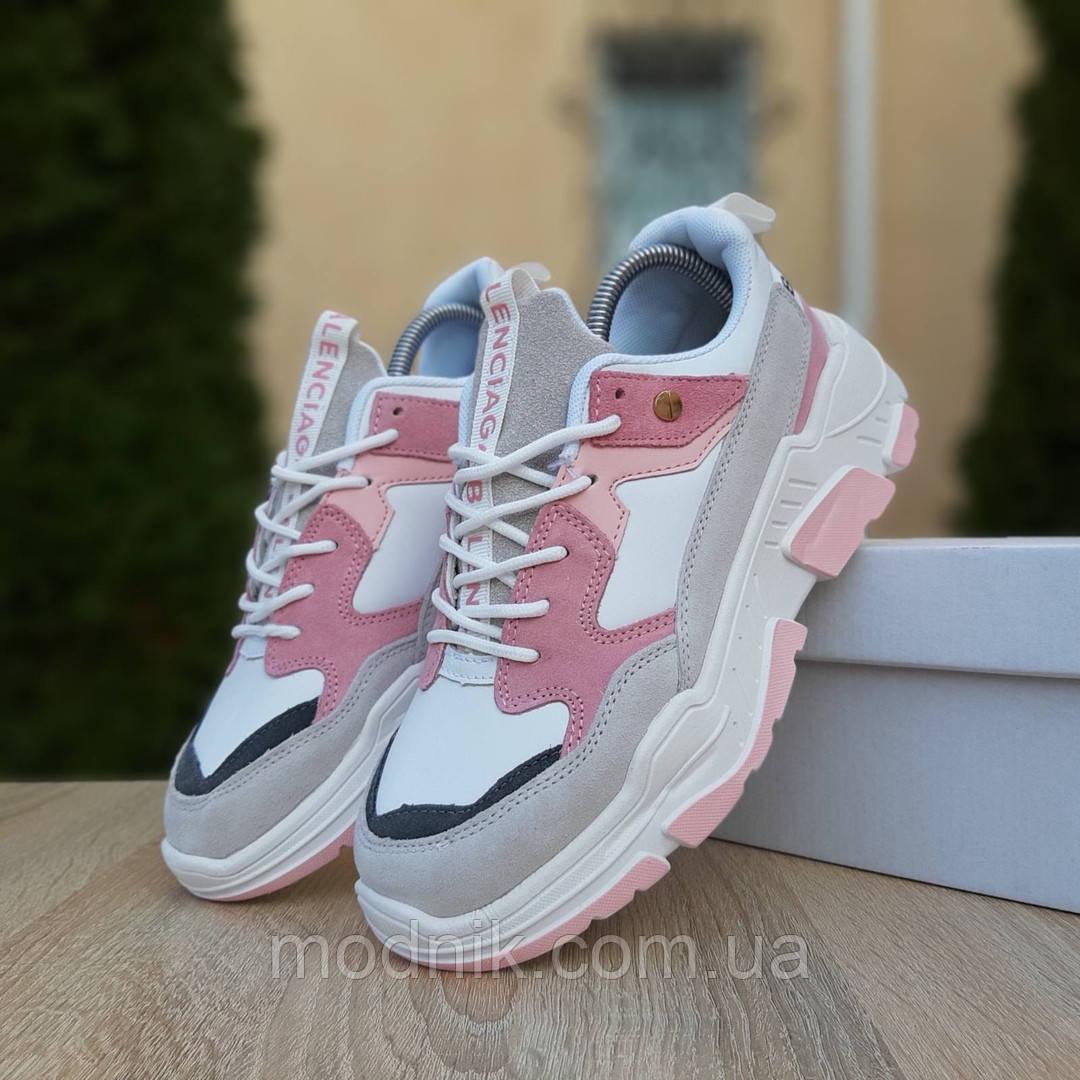 Женские кроссовки Balenciaga Triple S V2 (бело-розовые)