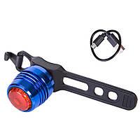 Фонарь велосипедный Velotrade мигалка BC-TL5398 красный свет USB Al синий корпус (L-025)