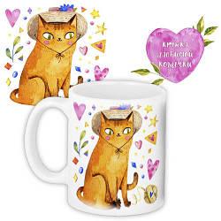 Кружка з принтом Улюбленої кішечки (KR_20L006_RUS)