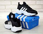 Мужские кроссовки Adidas Magmur (черно-белые), фото 5