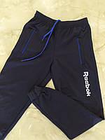 Подростковые спортивные штаны на манжете