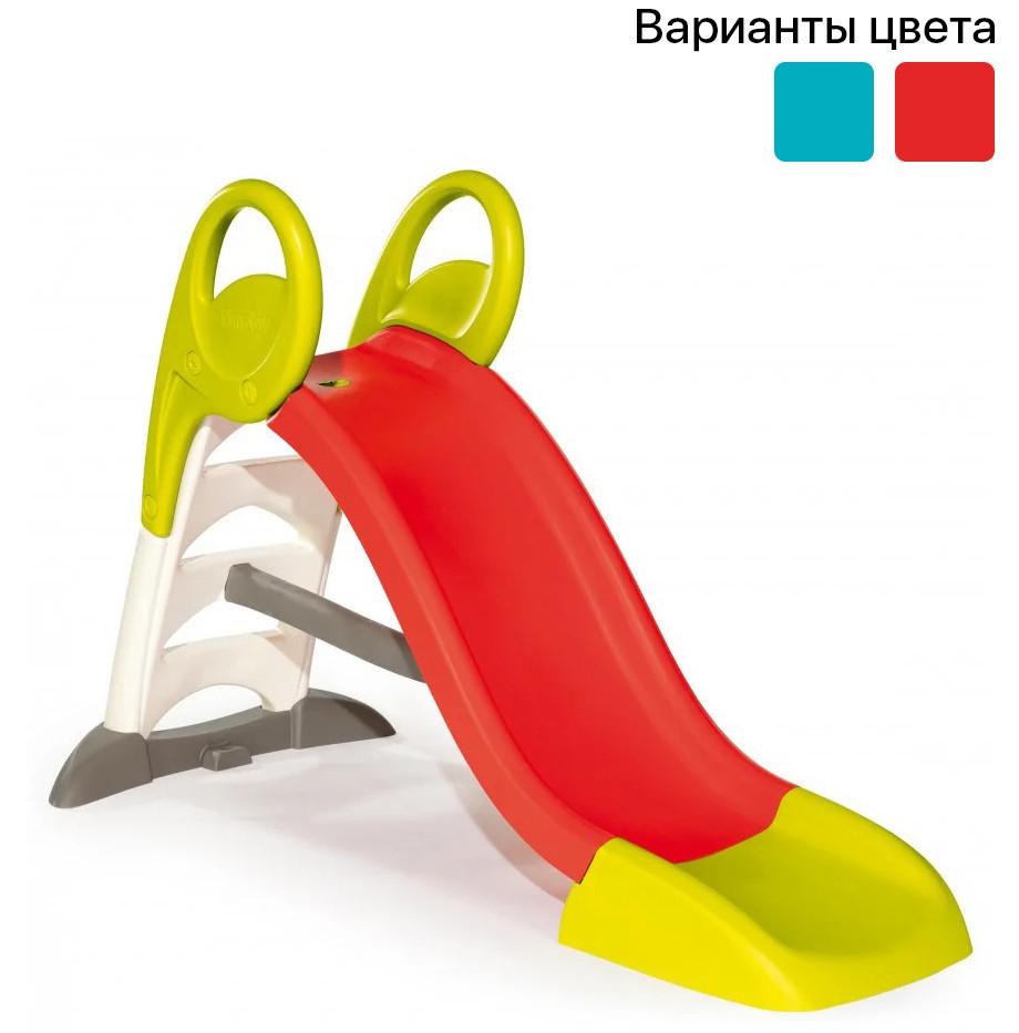 Горка детская пластиковая Smoby 150 см спуск для детей
