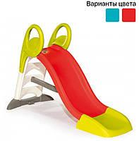 Горка детская пластиковая Smoby 150 см спуск для детей (гірка дитяча пластикова для дітей)