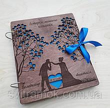 Альбом з дерева для фото