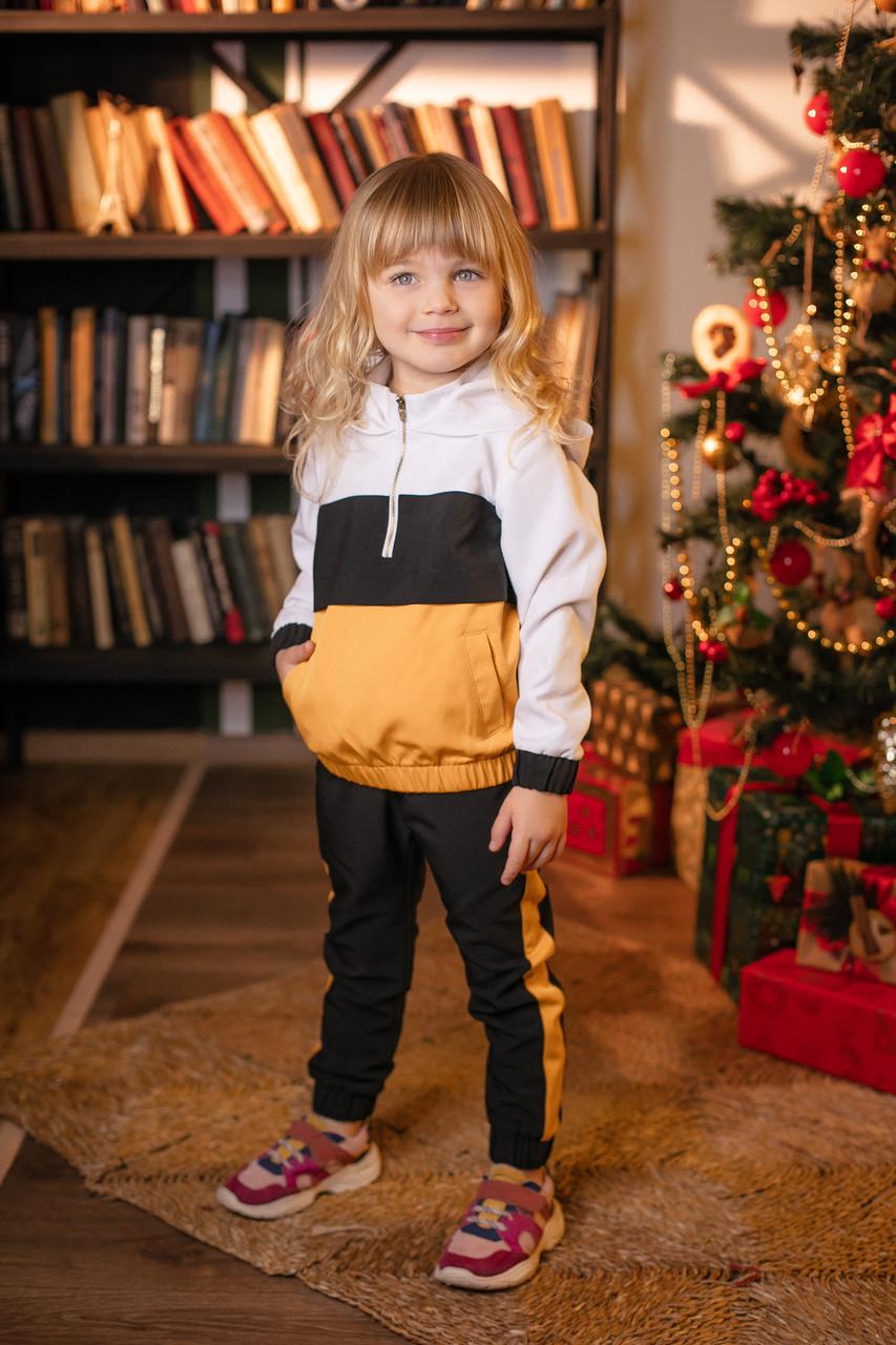 Детский костюм с кофточкой на молнии и штанишками Оранжевый